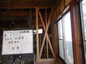 kitchen耐震1