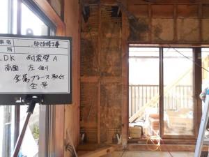 kitchen耐震4