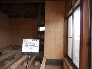 kitchen耐震3
