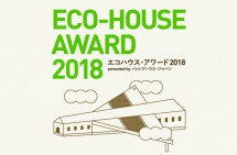 award2018_h_1440