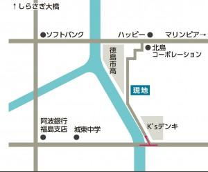 小松様 地図